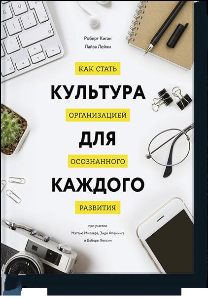 kultura-dlya-kazhdogo-big