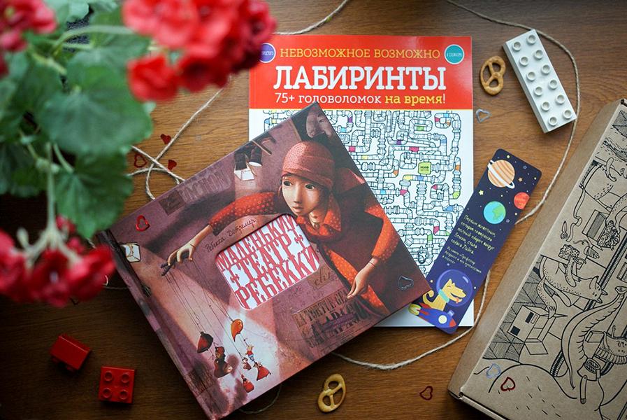 любителю волшебных историй