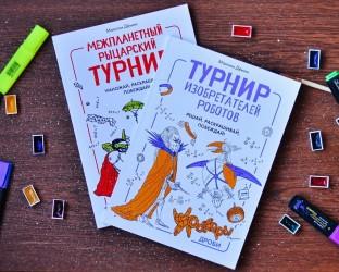 2 книги_1