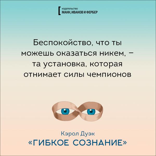 интересные книги о психологии отношений