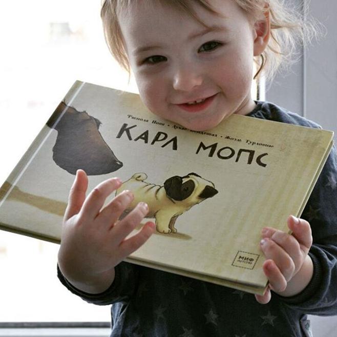 Карл Мосп