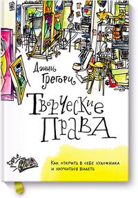 10-tvorcheskix-11
