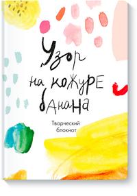 10-tvorcheskix-14