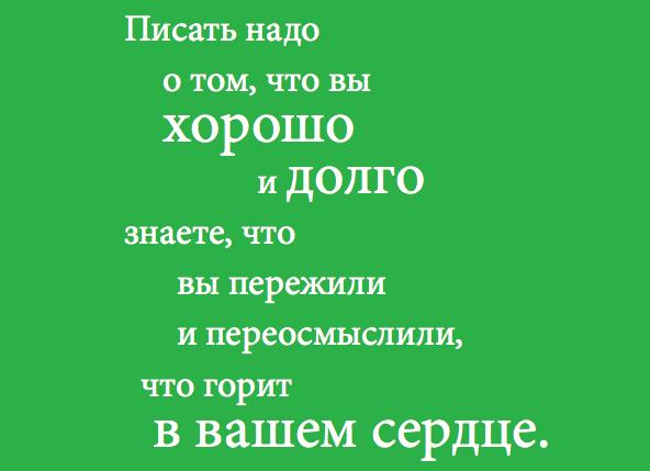 10-tvorcheskix-21