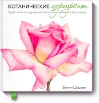 10-tvorcheskix-4