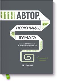 10-tvorcheskix-9
