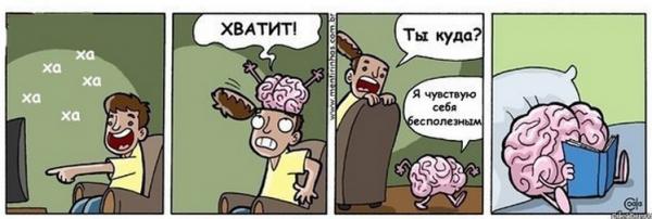 Внимание формирует мозг