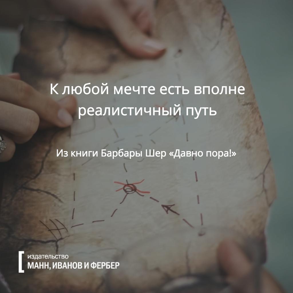 Вдохновение цитаты из книг