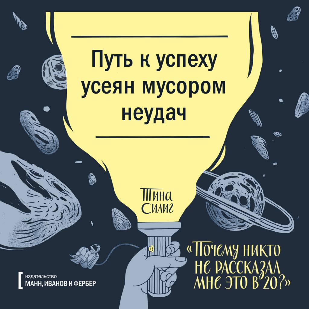 История россии 10 класс читать