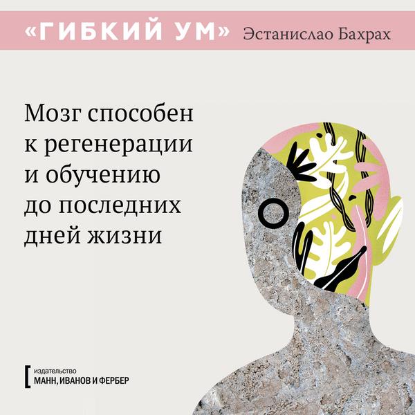 Мозг способен к регенирации