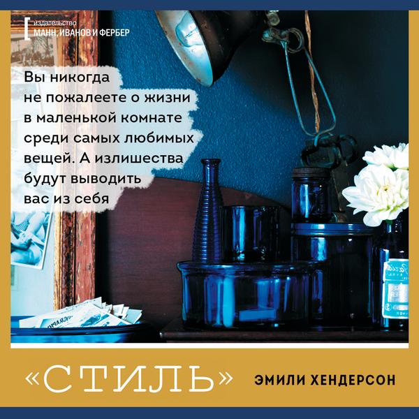Вы никогда не пожалеете о жизни в маленькой комнате среди самых любимых вещей