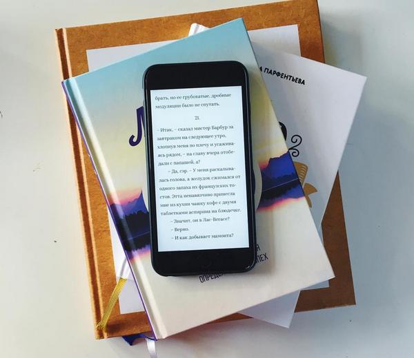 30 дней без смартфона: сложно ли прожить месяц без интернета?