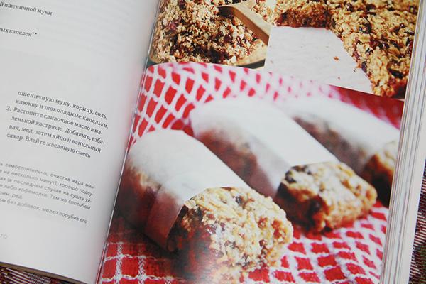 Батончики из гранолы, полезные и вкусные, — великолепный продукт для завтрака на бегу или перекуса