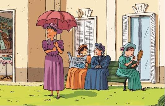 Впервые складной зонт появился в 1705 году