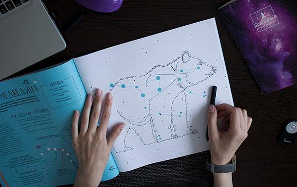 Каждая страница сопровождается историей о созвездии, астрономии и мифом