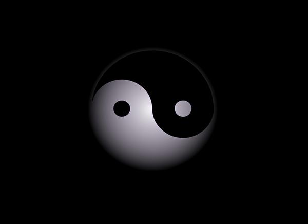 Две точки на рисунке символизируют идею о том, что, когда одно из двух начал достигает пика своего развития, оно уже готово отступить, поэтому в этот момент в зародыше содержит в себе свою противоположность
