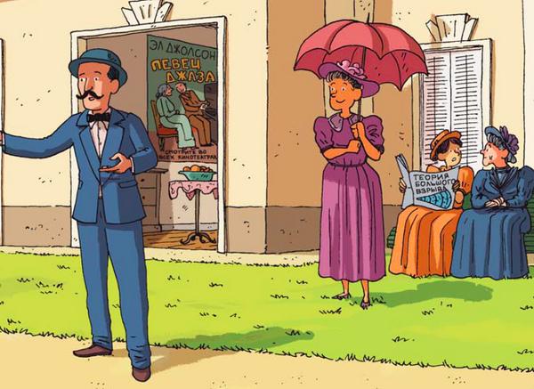 Устройте минутку фантазии и юмора: пусть ребенок представит себя человеком исследуемой эпохи