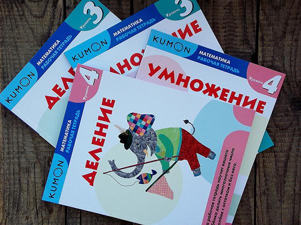 Back to school: 7 книг для подготовки к школе