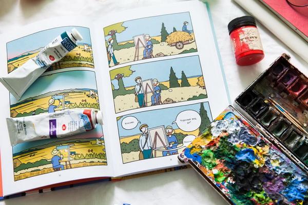 «Винсент» подойдет любителям творчества Ван Гога и просто художникам.