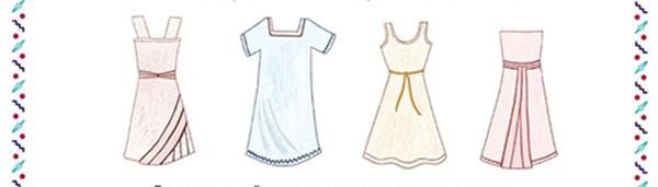 В Древнем Египте девочки семи лет носили красивые льняные платья и сарафаны