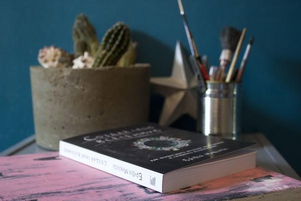 Что эта книга может предложить читателям, которые ищут вдохновения для создания короткометражек?