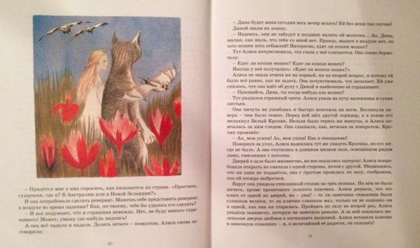 Однажды «Алису в стране чудес» проиллюстрировала Туве Янссон, автор чудесных историй про семью муми-троллей. Взгляните на маленькую девочку Алису, Чеширского Кота и Мартовского Заяца по-новому.