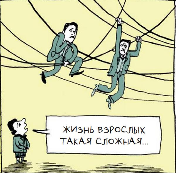 13 приколов из комикса про Эйнштейна (12+)