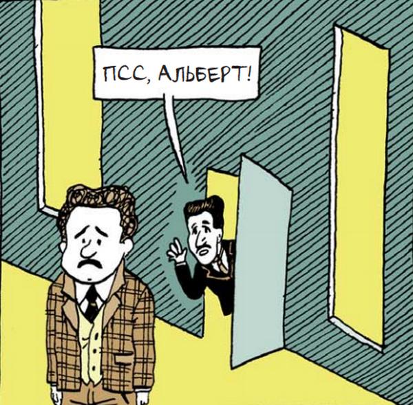 Вообще, лингвистическими реалиями современности пронизан весь комикс. Это придает ему немало бодрости.
