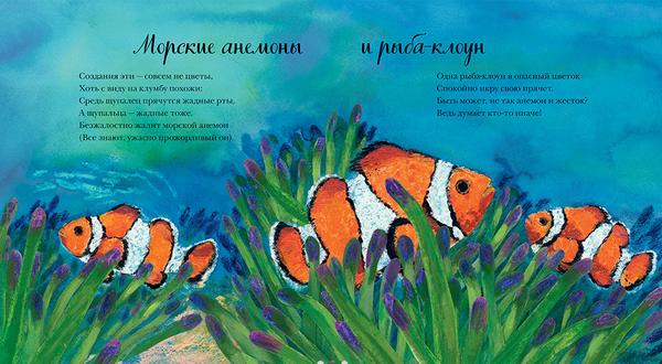 Что читать малышам: книжки для детей 3 лет