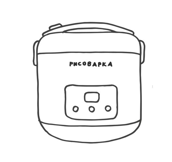 Стив Джобс признался, что идея магнитного разъема для блока питания ноутбуков Apple появилась благодаря японским рисоваркам