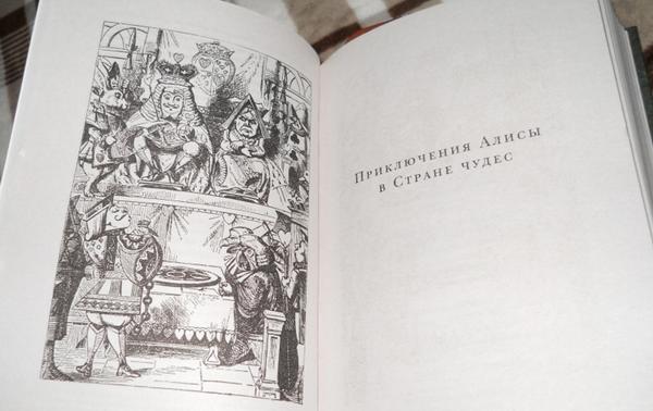 Среди тысячи изданий и переизданий сказки приятно выделяется книга с классическими черно-белыми гравюрами художника Джона Тенниела, первого иллюстратора книги Льюиса Кэрролла «Алиса в Стране чудес» .