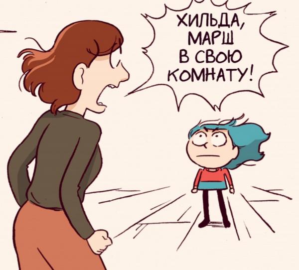 Перечить маме — плохая примета