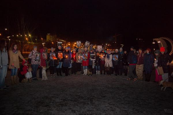 Митинг против жестокого обращения с животными, Пермь.