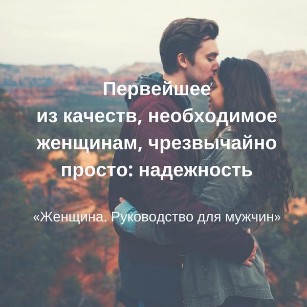Цитаты про страсть секс между мужчиной и женщиной