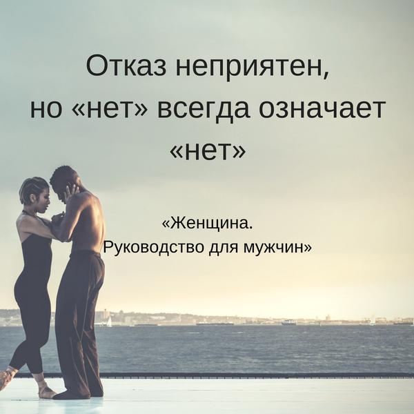 Фразочки про любовь и про секс