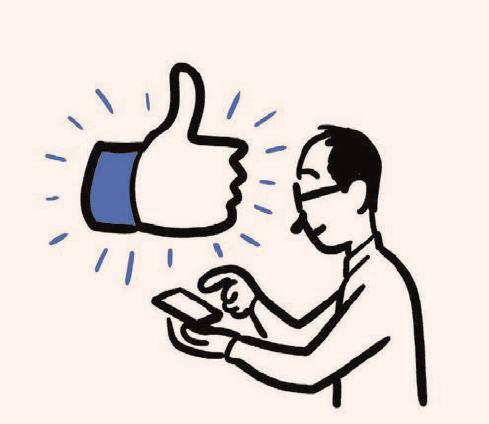 Лайкни меня! Делиться ли проектами в соцсетях?