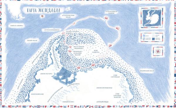 Затерянные во льдах — это реальная история о героической экспедиции британского путешественника Эрнеста Шеклтона. Она вошла в историю полярных исследований как пример мужества и выносливости людей, сумевших выжить в экстремальных условиях. Британский художник Уильям Грилл пересказал эту историю детям, украсив ее потрясающими иллюстрациями.