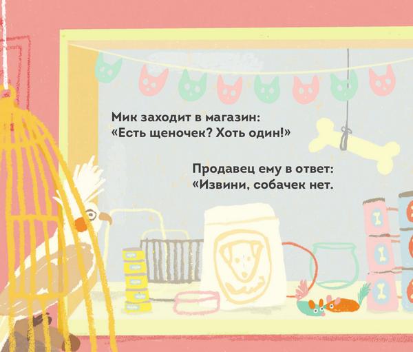 Как учить малыша читать? Часть 1: развиваем речь
