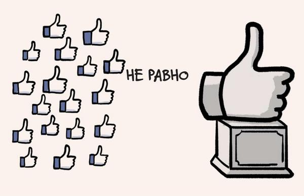 В эпоху соцсетей можно показать публике любую работу — законченную или набросок — и понять, какого о ней мнения другие люди. Проблема в том, что у творческих хрупкое самомнение.