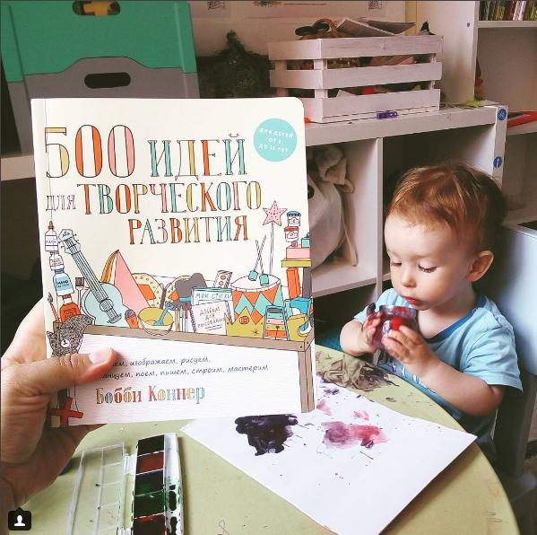 Счастливое детство невозможно без творчества. Эта уникальная книга поможет привнести веселье и творчество в жизнь вашей семьи и сделать ее будни яркими.