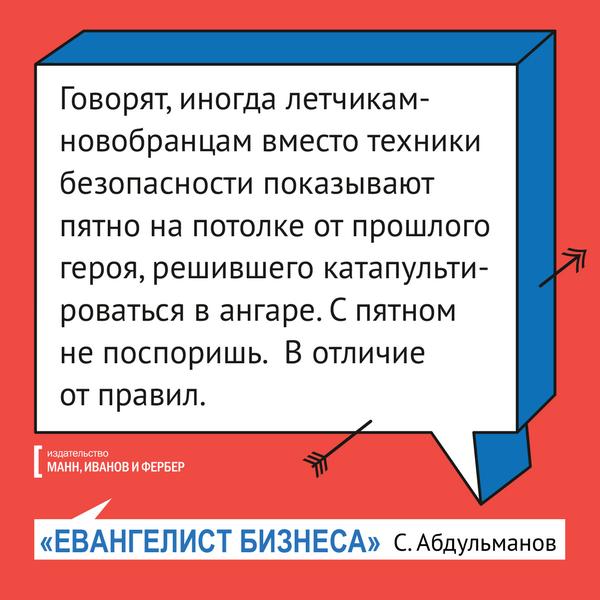 Язык должен быть простым. Хотя говорить простым языком куда сложнее, чем бюрократическим. Самые сильные тексты всегда просты.