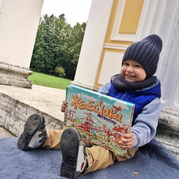 МИФ. Детство. Книги для детей