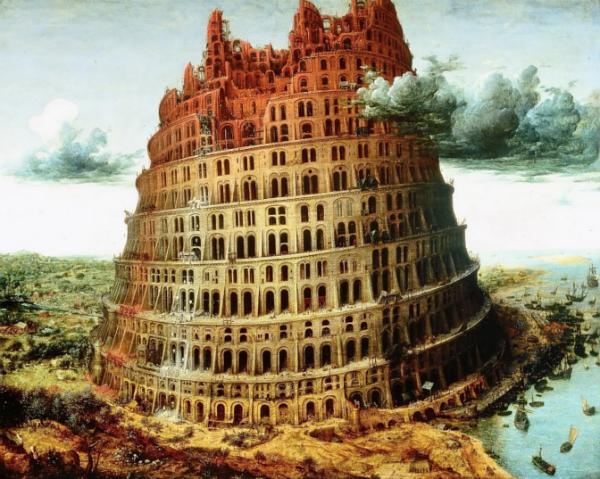 Потренируйтесь на этой картине, расскажите о своем впечатлении. Питер Брейгель Старший, Вавилонская башня.