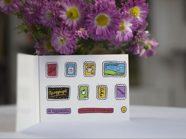 Я давно хотел тебе сказать: письмо о чувствах и открытки от Адама Куртца