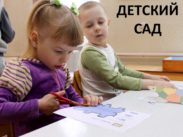 Развивающие тетради KUMON. Новый тренд в детских садах