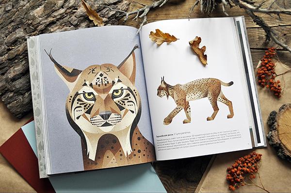 Хорошие книги о животных — удивительно красивы.