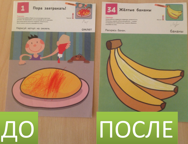 К концу эксперимента им удавалось хорошо нажимать на карандаш и аккуратнее раскрашивать картинки.