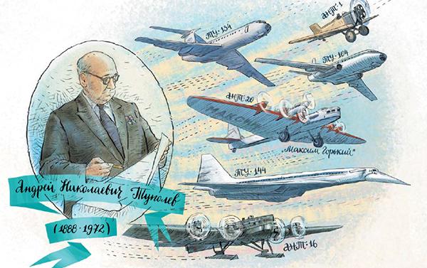 В нашей стране конструкторское бюро чаще всего носит имя авиаконструктора, который был его руководителем.