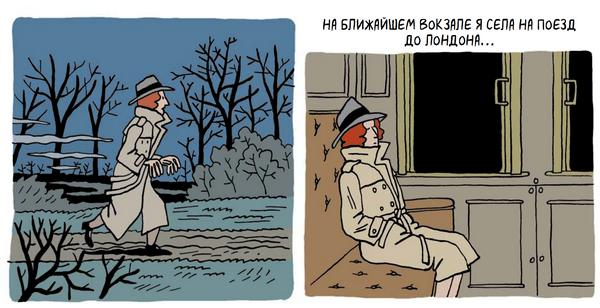 Этот комикс — словно детектив самой Агаты Кристи