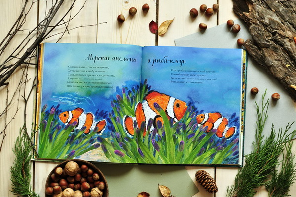У книги большой формат — удобно рассматривать животных во всей красе. И большой объём — больше ста страниц рассказов о разных представителях фауны. Приятно не только читать, но и дарить.
